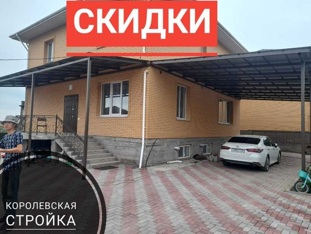 СКИДКИ Навесы из поликарбоната/металлочерепицы Алматы