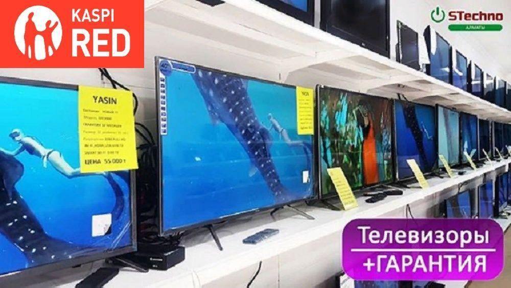 Телевизоры Sony в Рассрочку от 3 месяцев KASPI RED!Гарантия Год! Алматы - изображение 1