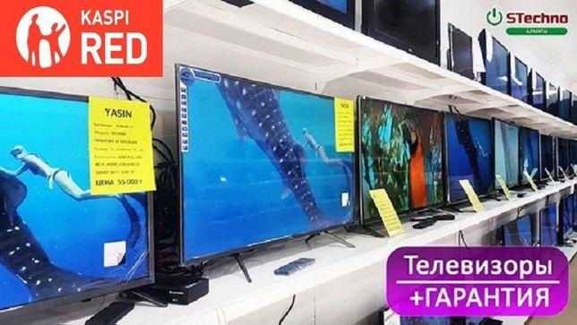 Телевизоры Sony в Рассрочку от 3 месяцев KASPI RED!Гарантия Год!