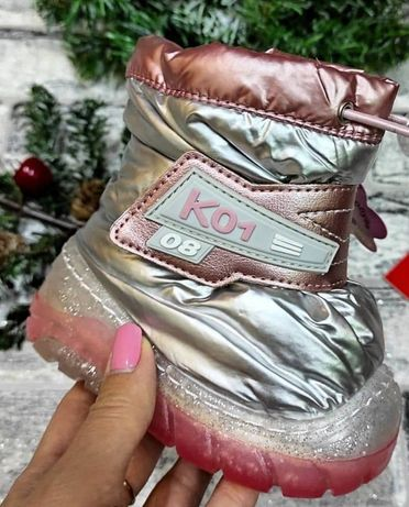 Продам детскую зимнюю обувь для девочки