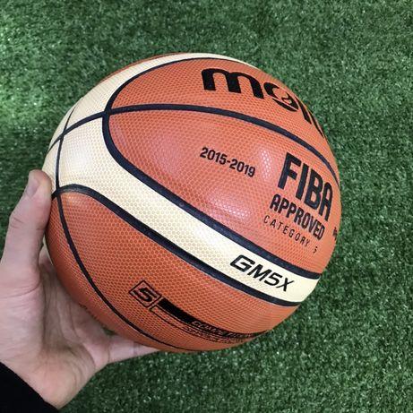 Мяч баскетбольный размер 5,6. Molten GG6X, GM5X