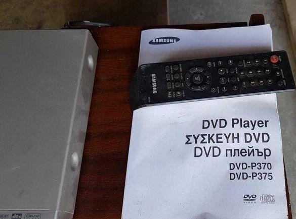 Samsung P370 DVD Player DVD плейър: