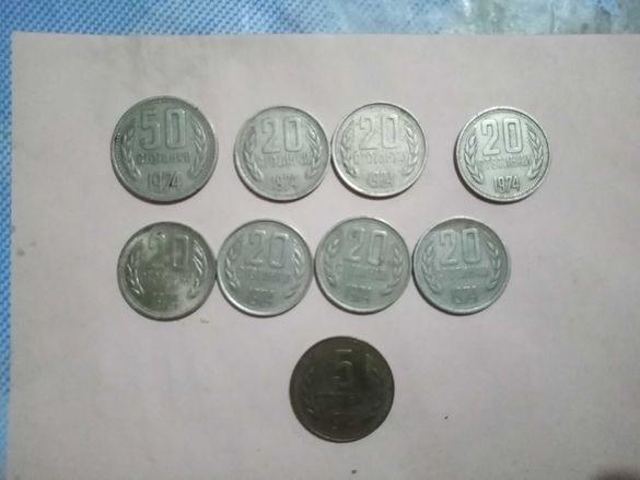 стотинки от 1974 г.