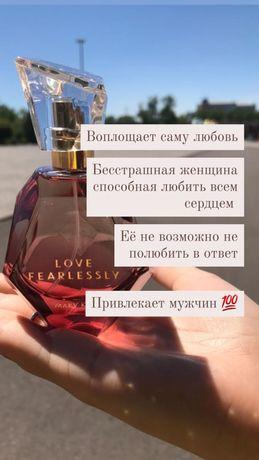Духи Мери кей парфюм