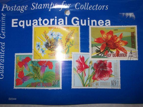 Нови пощенски марки - флора