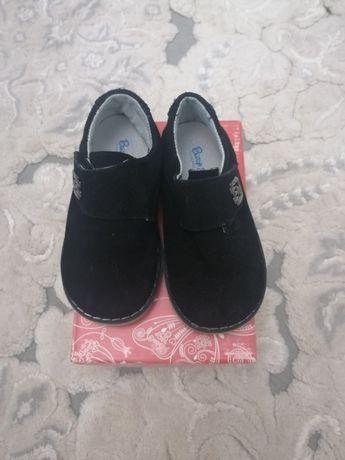 Ер баланың ботинкасы