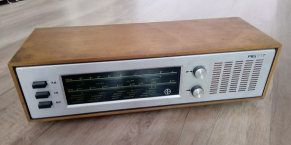 Соц радио - Респром