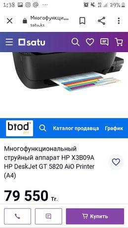 Продам принтер новый