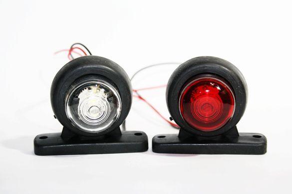 LED Светлини Рогчета Токоси Камиони,Ремаркета,Влекачи 12V 24V