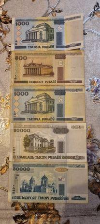 Продам валюту Белорусии