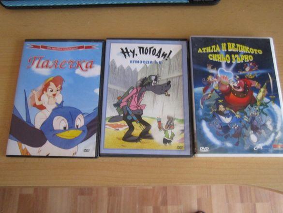 DVD филмчета-много жанрове