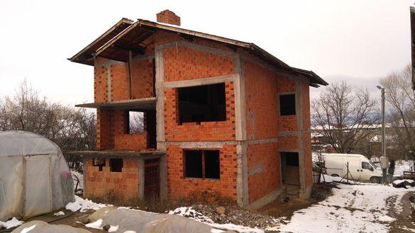 Продавам къща в село Пиперков чифлик област Кюстендил
