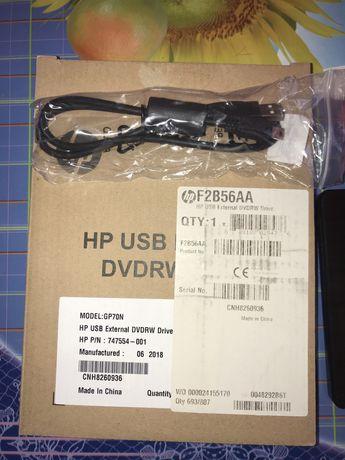 Dvd -RW HP  USB3.0(sigilat)