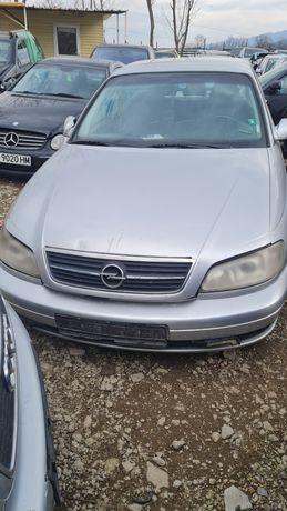 Opel Omega 2.2 , опел омега На Части !!!