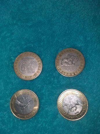 Монеты колекционые