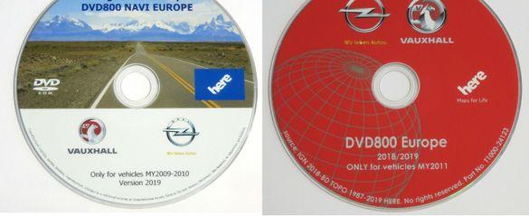 ОПЕЛ 2019г.Навигационен Ъпдейт DVD 800 navi Диск Навигация CD 500 navi