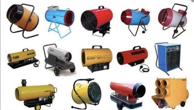 Аренда Прокат Газовые Дизельные электрические пушки