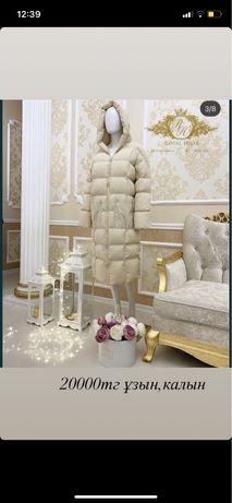 Новый турецкий куртка