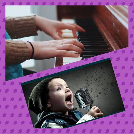Частные уроки вокала! Уроки игры на пианино.