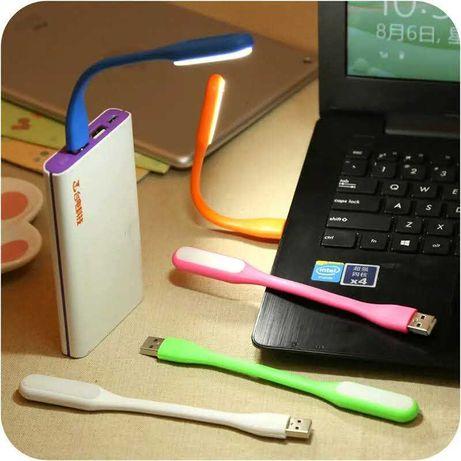 УСБ лед лампа USB LED Lamp за компютър ,зарядно, външна батерия