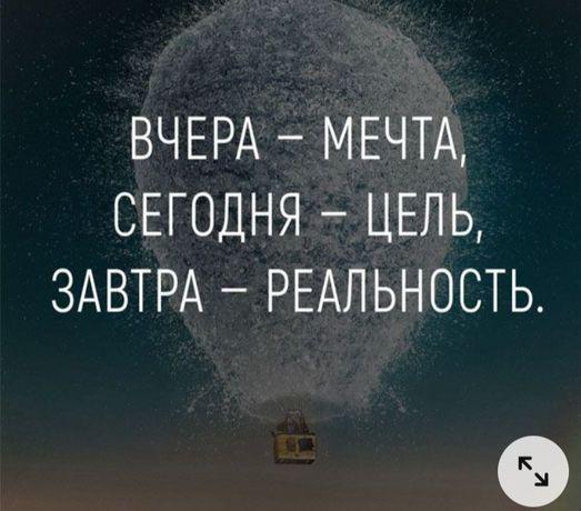 Психолог - практик