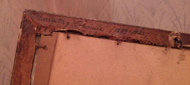 Schita originala Tihamer Margitay (semnata si datata 24.10.1918)