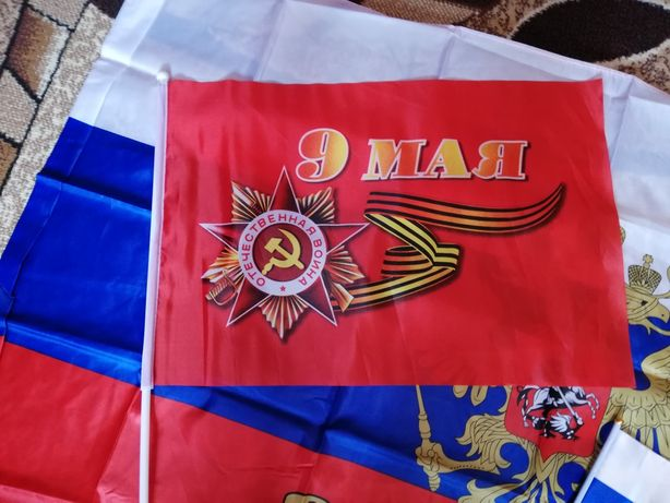 Флаг Россия и 9 Мая
