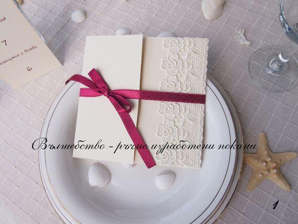 Ръчно изработени покани за различни поводи - сватби, балове, рождени д