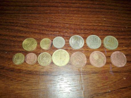 Лот монети от социализма -1ст,2ст,5ст,10ст,20ст,1лв