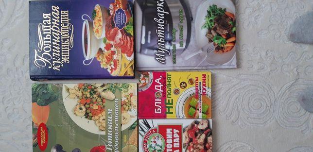 Книги Все о кухне 1000т