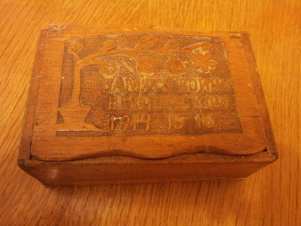 Caseta cutie din lemn sculptata manual - retro Ucraina 1914 - 1917
