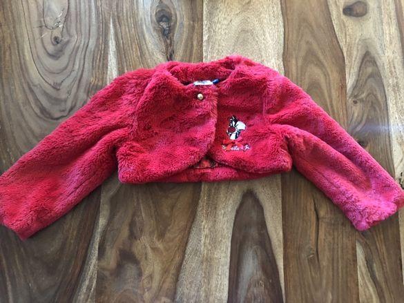 Детско палто ръкави