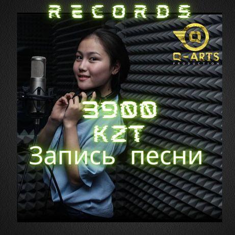 Звукозапись / запись голоса / студия звукозаписи / диктор /Аранжировка