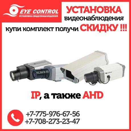 Установка камер видеонаблюдения, камера, домофон