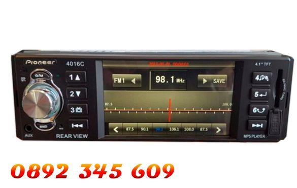 4,1 инча! DVD Pioneer Мултимедия за кола 1din multimediq za kola 1дин