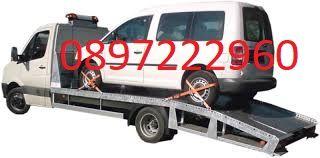 Пътна помощ,репатрак0.55ст км,5+1 превоз на автомобли др.