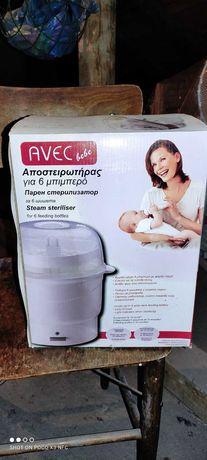Стерилизатор за бебешки шишета и биберони и помпа за кърма авент.