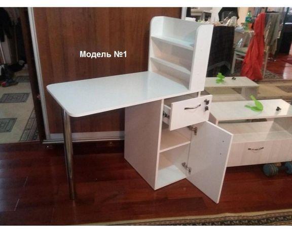 """Маникюрный стол """"Стандарт"""" модель 1"""