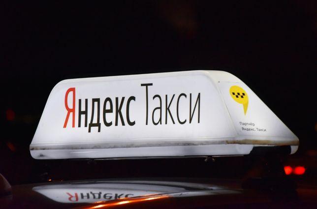 Продам Яндекс Такси домен taxiyandex.kz с сайтом под Yandex Taxi