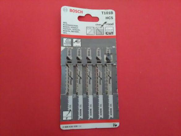 Качествен Нож/Накрайник за Зеге/Прободен Трион-Bosch,Metabo,C.K.