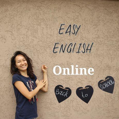 Репетитор английский язык ағылшын тілі сабақ курс