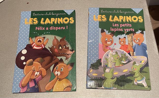 Книжки детские на французком