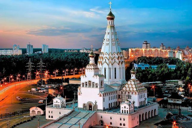 Curs de limba Bielorusa audio + text