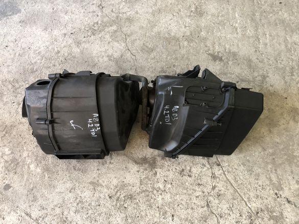 филтърна кутия Audi A8 d3 4.2 TDI