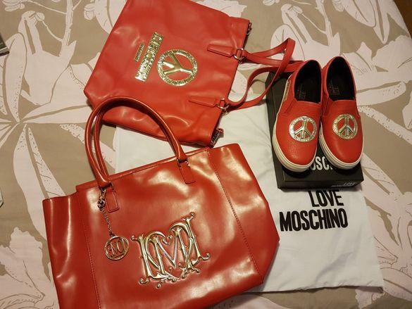 Moschino,Zara,Adidas,Maikal Kors,Desigual