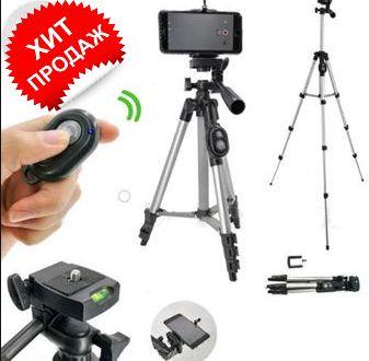 Штатив с пультом ДУ для камеры и телефона трипод TRIPOD
