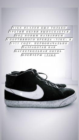 Продам Nike Blazer