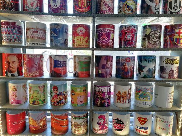 Чаша, чаши със снимка, лого или надпис