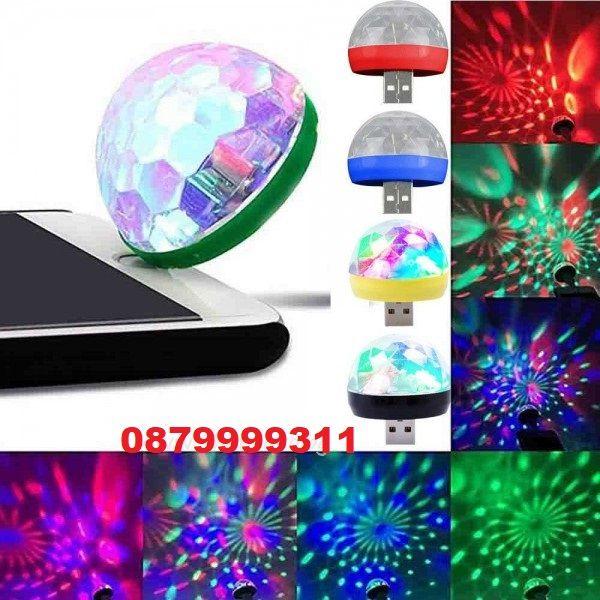 Мини usb диско лед крушка топка за телефон компютър кола въртяща цвето