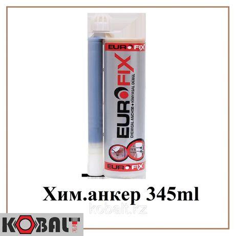 Химический анкер Euro FIX 345ml